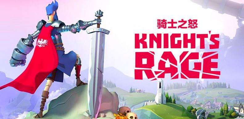 骑士之怒好玩吗?高端玩家如何评价骑士之怒这款游戏?[多图]