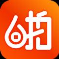 啪啪钱包贷款软件平台官网app下载 v1.0.9官方版
