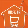 库乐购商城软件手机版app下载 v1.0官方版
