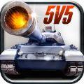 全民坦克联盟官方网站正版游戏         v1.1.54