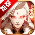 天命召唤师手游下载九游版 v1.0