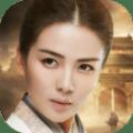 胡莱三国2手游九游版 v1.2.0
