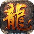 一剑屠龙官方网站抢先试玩版下载 v1.0
