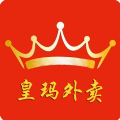 皇玛外卖软件手机版app下载 v1.0官方版
