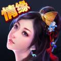 玄天神魔录手游官网安卓版下载 v1.0.11