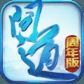 问道手游官方网站公测版下载 v2.012.1017