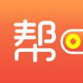 帮帮钱包借钱软件官网手机版app下载 v1.0.0官方版