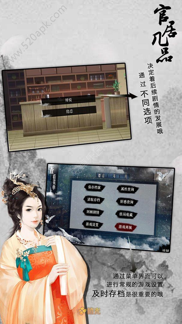 官居几品必赢亚洲56.net必赢亚洲56.net手机版版  v1.0.1图4