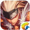 腾讯DNF2D移动版手游官方唯一指定网站正版游戏 v1.13.1.68780