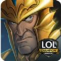 英雄联盟冠军经理中文无限金币内购破解版(LOL Champion Manager)  v1.00.008