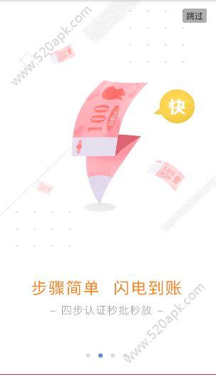 小虾借钱平台软件官网版app下载  v1.0.0官方版图2