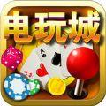 街机欢乐游戏机官方网站正版游戏 v1.0