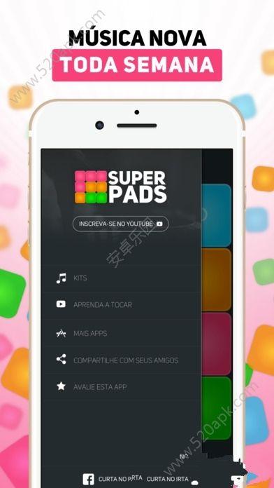 Superpads必赢亚洲56.net必赢亚洲56.net手机版版下载安装图3: