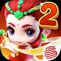 网易梦幻西游无双版2官方唯一指定网站正版游戏 v1.3.6