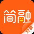 简融现金贷款王app