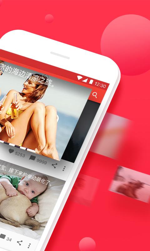 西瓜视频app下载播放器手机版软件在线观看图2:
