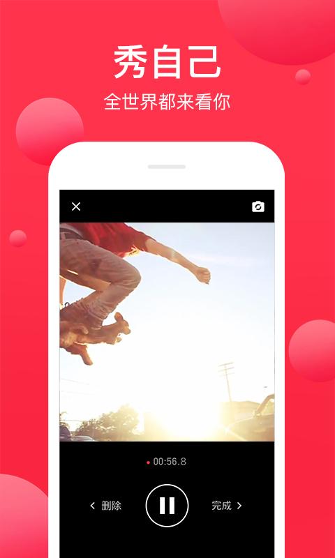 西瓜视频app下载播放器手机版软件在线观看图5: