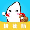 米多多钱包贷款软件官网平台app下载 v3.8.1官方版