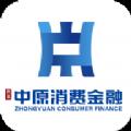 中原消费金融官网app下载 v1.0.2