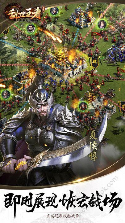 腾讯乱世王者官方唯一指定网站正版游戏图2: