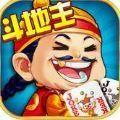 王者斗地主官方网站正版游戏 v1.0