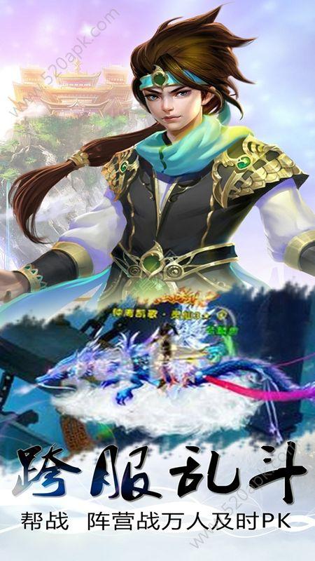 玄梦九天官方网站最新正版必赢亚洲56.net图1: