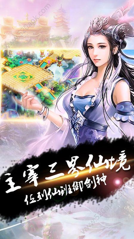 玄梦九天官方网站最新正版必赢亚洲56.net图4: