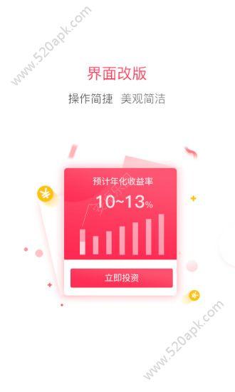 联璧金融399活动理财平台官网版app下载  v3.6.0官方版图3