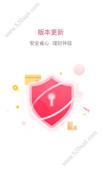 联璧金融399活动理财平台官网版app下载  v3.6.0官方版图4