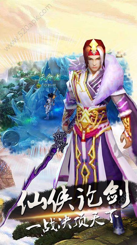 玄梦九天官方网站最新正版必赢亚洲56.net图2: