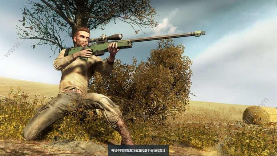 子弹打击战场官方唯一指定网站正版必赢亚洲56.net(Bullet Strike Battlegrounds)  v0.2图4