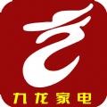 九龙家电官网版