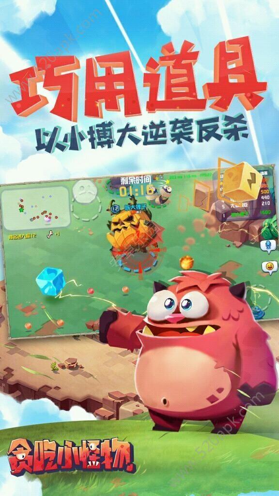 贪吃小怪物腾讯官方唯一指定入口网站正版必赢亚洲56.net图4: