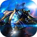 超时空舰队官方唯一指定网站正版游戏 v1.9.3