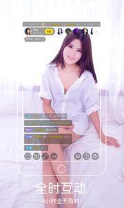血月直播app下载必赢亚洲56.net手机版版  v5.0.1官方版图2