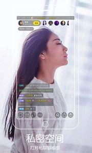 血月直播app下载必赢亚洲56.net手机版版  v5.0.1官方版图3