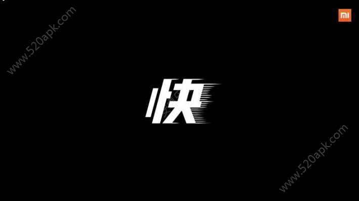 小米miui9升级包正式版下载图1: