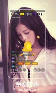 血月直播app下载必赢亚洲56.net手机版版  v5.0.1官方版图4