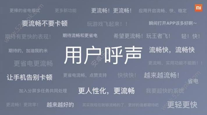 小米miui9升级包正式版下载图2: