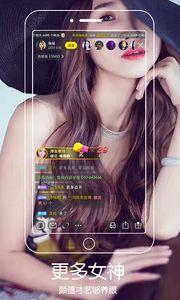 血月直播app下载必赢亚洲56.net手机版版  v5.0.1官方版图1