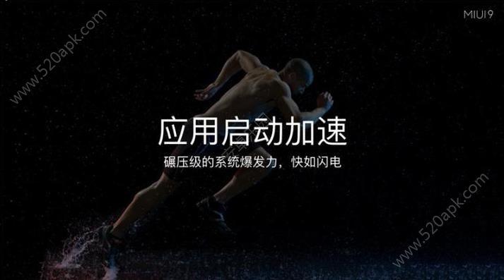 小米miui9升级包正式版下载图3: