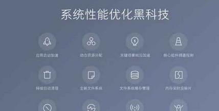 小米miui9信息助手怎么用?信息助手使用方法介绍[图]