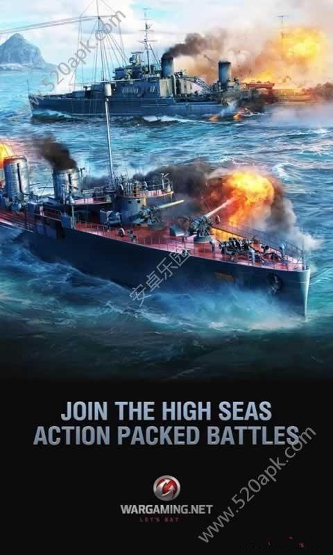 战舰世界闪击战手游官方正式版下载图4: