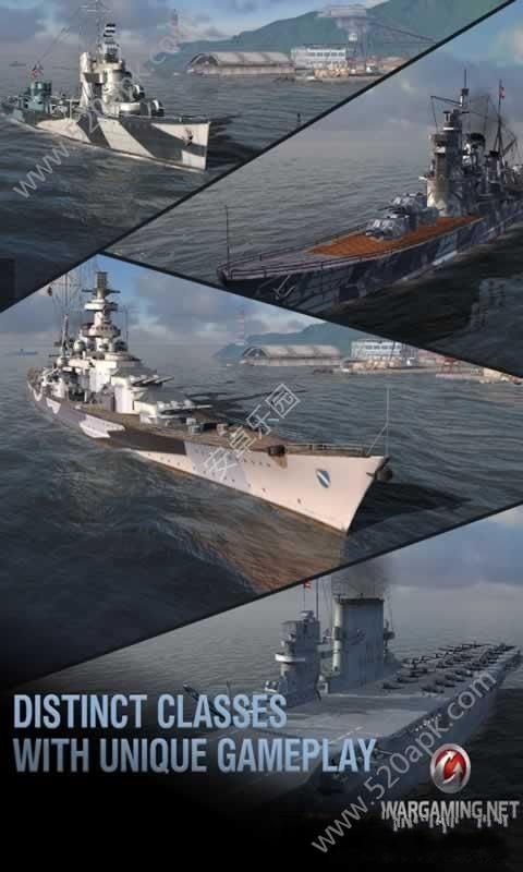 战舰世界闪击战手游官方正式版下载图3: