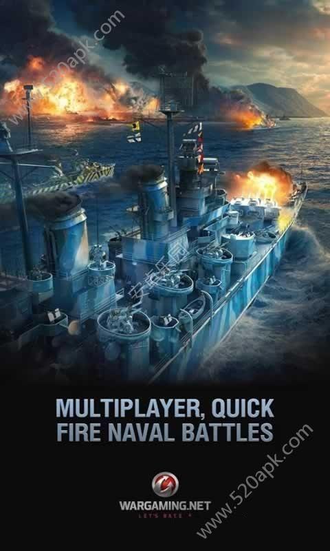 战舰世界闪击战手游官方正式版下载图2: