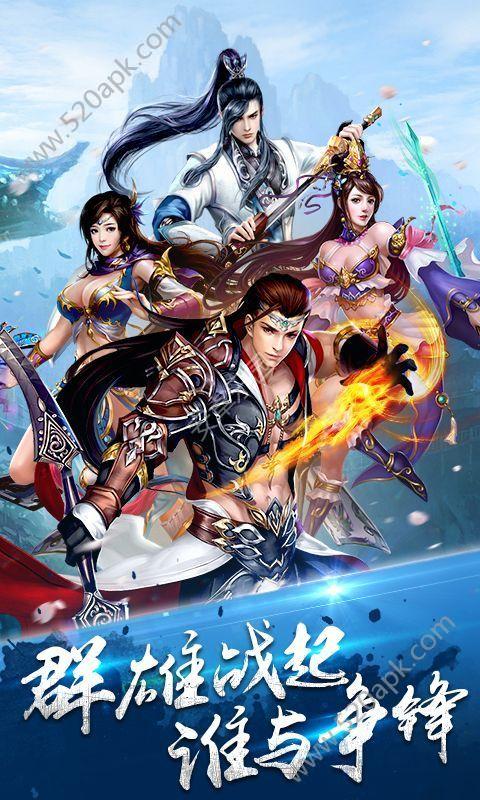 青云剑仙官方网站正版必赢亚洲56.net图3: