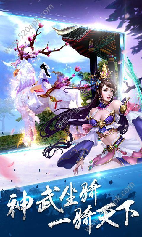 青云剑仙官方网站正版必赢亚洲56.net图1: