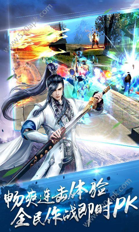青云剑仙官方网站正版必赢亚洲56.net图4: