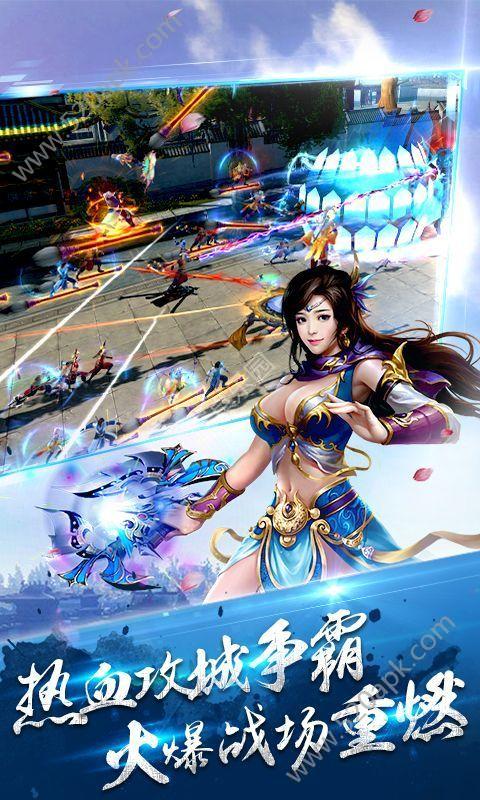 青云剑仙官方网站正版必赢亚洲56.net图2: