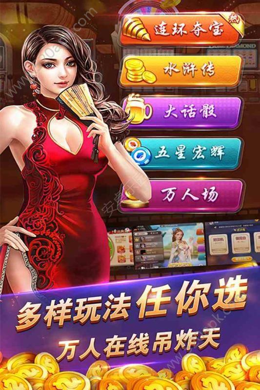 动彩连环夺宝官方唯一指定网站正版必赢亚洲56.net图1: